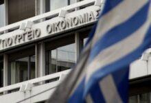 Photo of Κομισιόν για Ελλάδα: Υφεση 9% και ανεργία 20% το 2020!