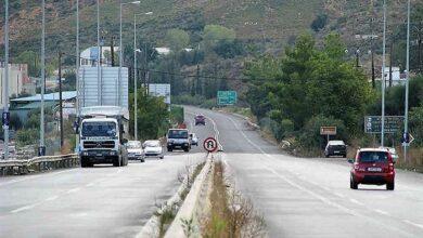 Photo of Κρήτη: Το Περιφερειακό Συμβούλιο αποφάσισε για ένα σημαντικό οδικό έργο