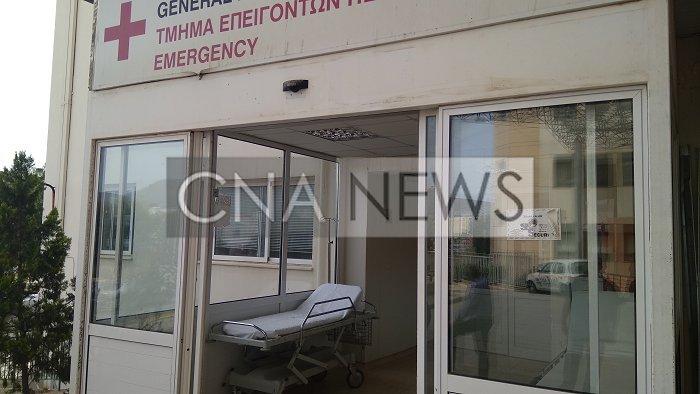 agn hospital