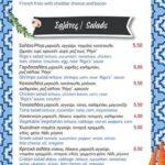 pita menu2