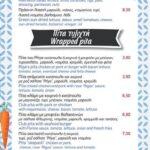 pita menu3
