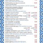 pita menu6