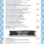 pita menu8