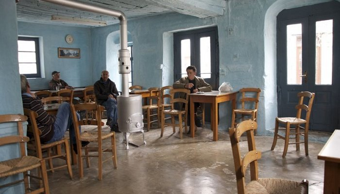 kafeneio 1785 1