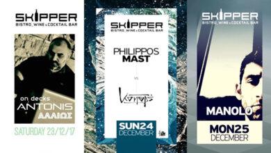 skipper xmas event