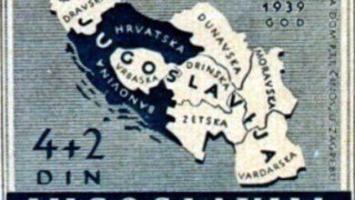 Photo of Το «Μακεδονικό Ζήτημα» από τα τέλη του Α' Παγκοσμίου Πολέμου ως το 1939