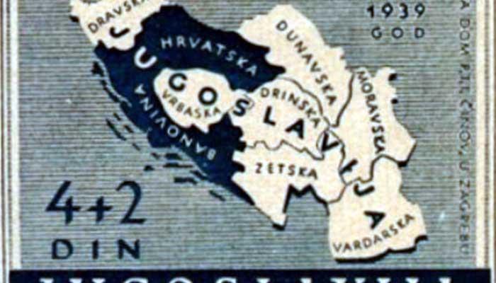 Το «Μακεδονικό Ζήτημα» από τα τέλη του Α' Παγκοσμίου Πολέμου ως το 1939 1