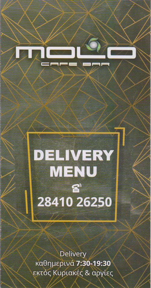 new delivery menu molo2