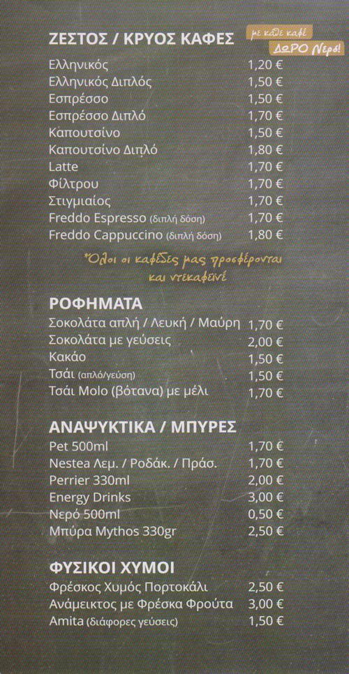 new delivery menu molo3
