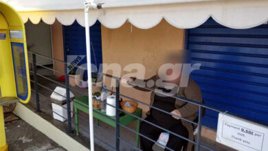 Photo of Αγιος Νικόλαος: Η «εικόνα» που μηδενίζει την υπεραξία της πόλης – Οι τουαλέτες στο λιμάνι (pics)