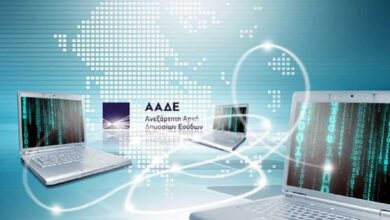 Photo of ΑΑΔΕ: Σαφάρι ελέγχων για την διαδικτυακή φοροδιαφυγή