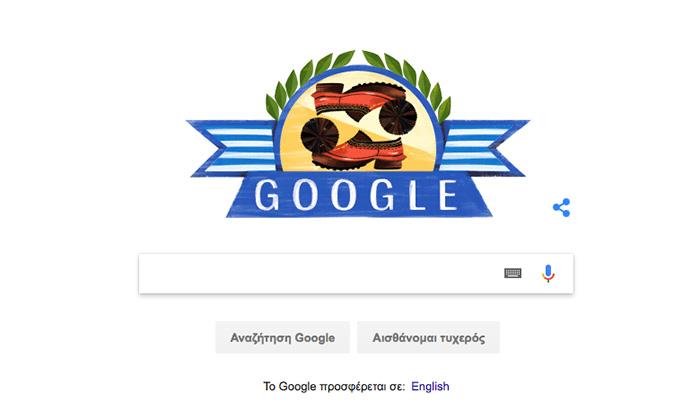 Η Google αφιερώνει το σημερινό doodle στους ήρωες του 1821 1