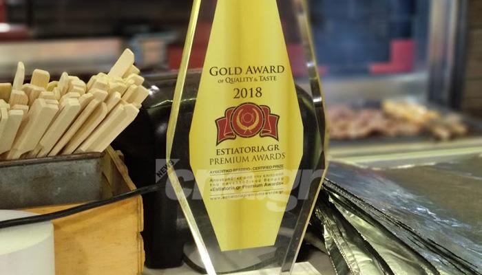 karnagio award