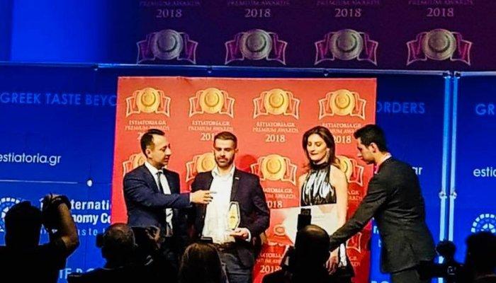 karnagio award3