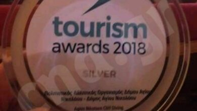 Photo of TOURISM AWARDS 2018: Το ασημένιο βραβείο για το Agios Nikolaos Cliff Diving