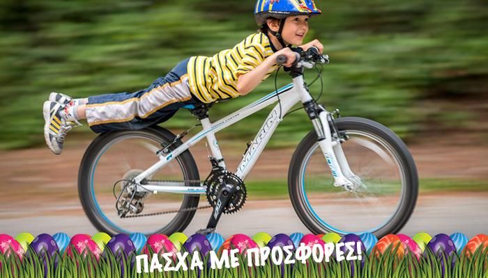 pasxa bikes2