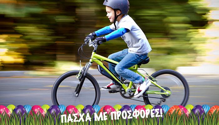 pasxa bikes3