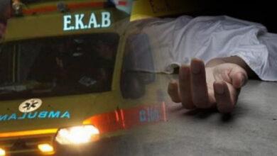 Photo of Δολοφονία στα Χανιά: Νεκρή μια γυναίκα