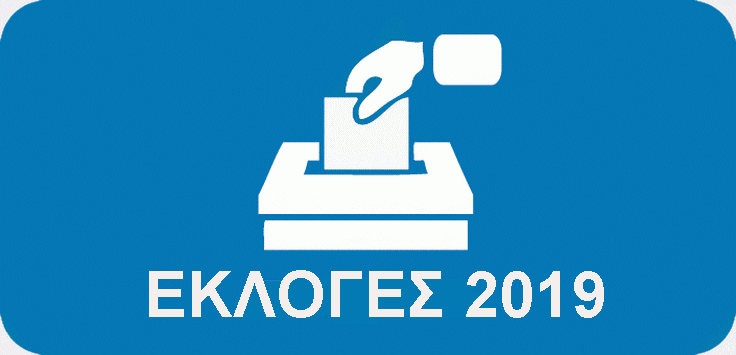 ekloges 2