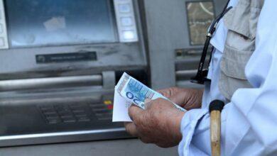 Photo of Ποιες συναλλαγές δεν πραγματοποιούνται στα τραπεζικά καταστήματα