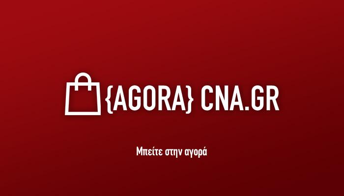 agora cnagr
