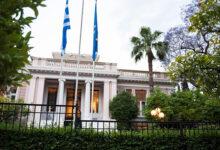 Photo of Ελλάδα-Κίνα: Μεγάλες συμφωνίες για το ενεργειακό στην Κρήτη