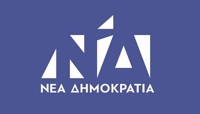 nd logo 2018