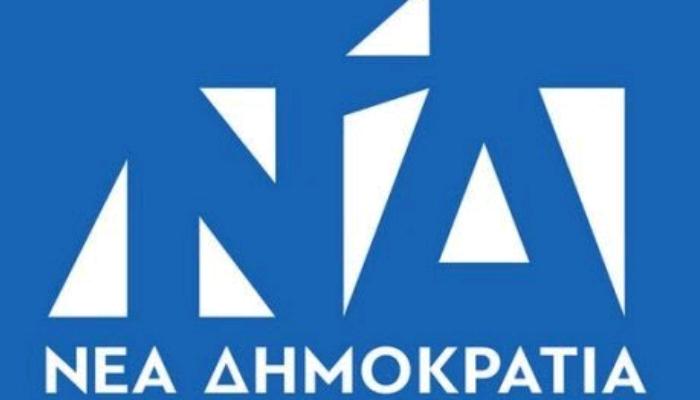 new logo nd