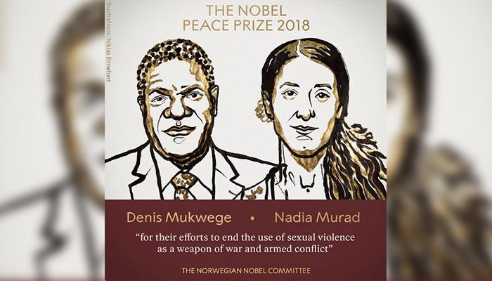 Το Νόμπελ Ειρήνης 2018 σε έναν γυναικολόγο και μια Γιαζίντι 1