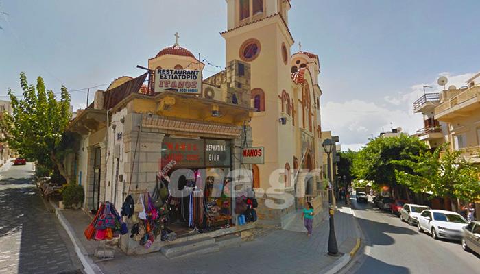 Αγιος Νικόλαος: Κατεδαφίζεται το ακίνητο μπροστά από την Αγία Τριάδα 1