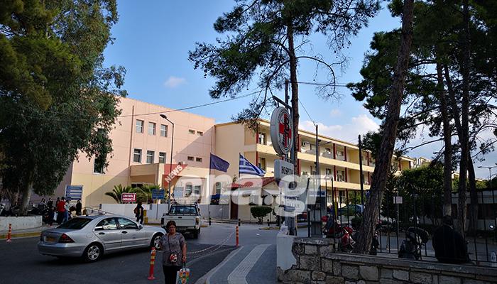 venizeleio hospital