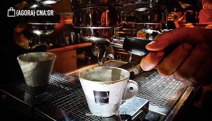 caffeine coffee time