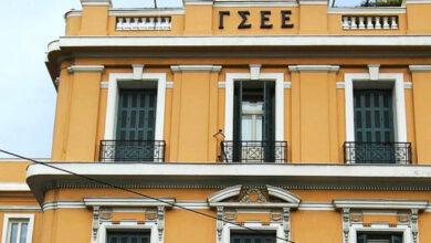 Photo of ΓΣΕΕ: Να ενισχυθούν οικονομικά και οι μακροχρόνια άνεργοι