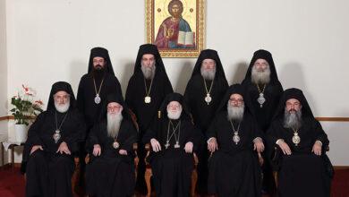 Photo of Εκκλησία της Κρήτης: Οι ιεράρχες παίρνουν θέση για τα γεγονότα στον Έβρο και τον κορωνοϊό