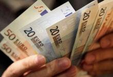 Photo of Συντάξεις : Αυξήσεις έως και 198 ευρώ σε 500.000 συνταξιούχους
