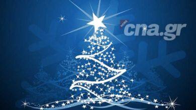 Photo of Πολλές ευχές για ελπίδα, προοπτική, υγεία σε όλους, από το CNA News (cna.gr)