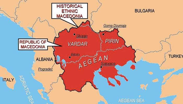 makedonia aegean