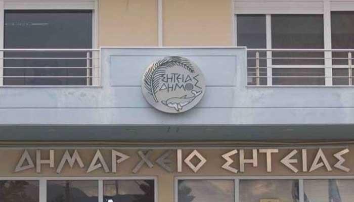 Σητεία: Το δημοτικό συμβούλιο της Σητείας είχε ψηφίσει κατά της παραχώρησης του όρου Μακεδονία 1