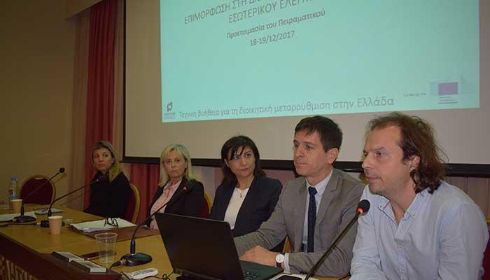 Συστήνεται μονάδα εσωτερικού ελέγχου στον δήμο Αγίου Νικολάου 1