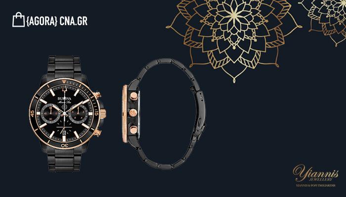 bulova watch yiannis jewellery