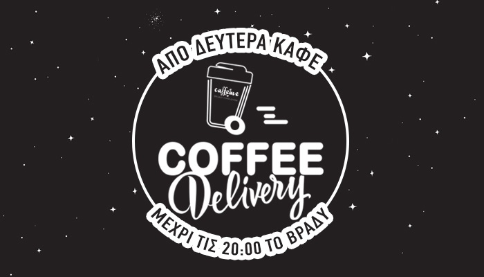 caffeine delivery 1