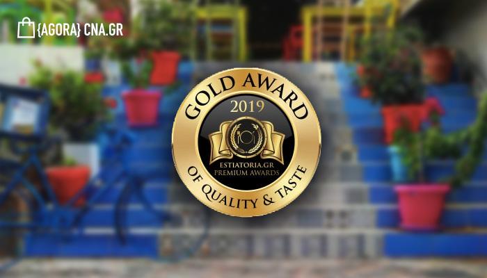 gold award karnagio
