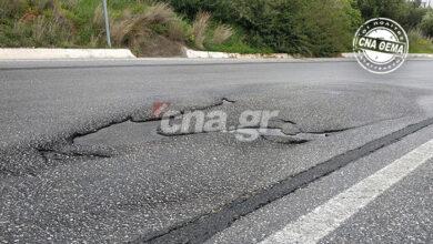 Photo of Αγιος Νικόλαος: Πολίτες καταγγέλλουν – Επικίνδυνο οδόστρωμα! (pics+video)