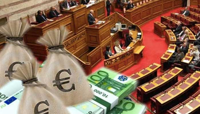parliament money