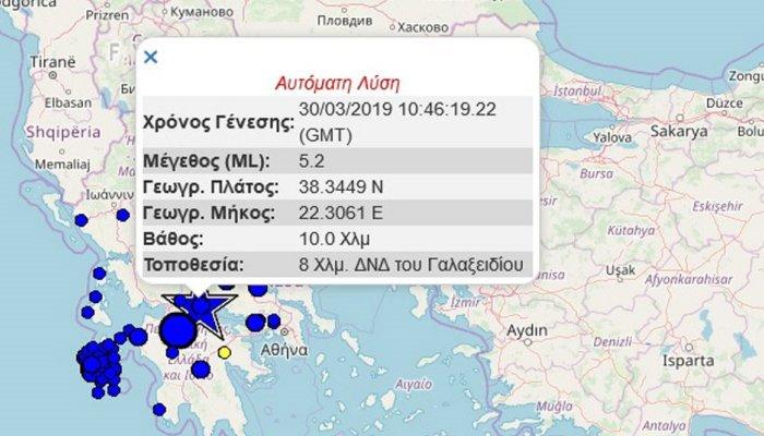 Ισχυρός σεισμός 5,2 Ρίχτερ ταρακούνησε την Αθήνα 3