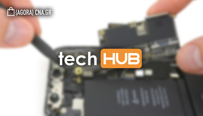 tech hub service