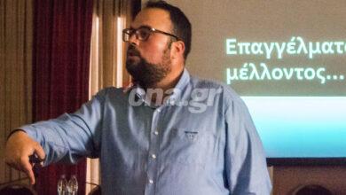 Photo of Εκδήλωση επαγγελματικού προσανατολισμού στο Επιμελητήριο Λασιθίου (video)
