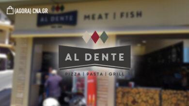 Photo of Al Dente: Ολική, ποιοτική… επανεκκίνηση (pics)