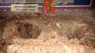 Photo of Πραιτώριο: Δείτε τη φυλακή του Χριστού στα Ιεροσόλυμα (video)
