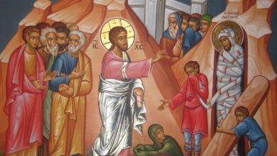 Photo of Το Σάββατο του Λαζάρου – Γιατί έχασε το χαμόγελό του μετά την ανάσταση